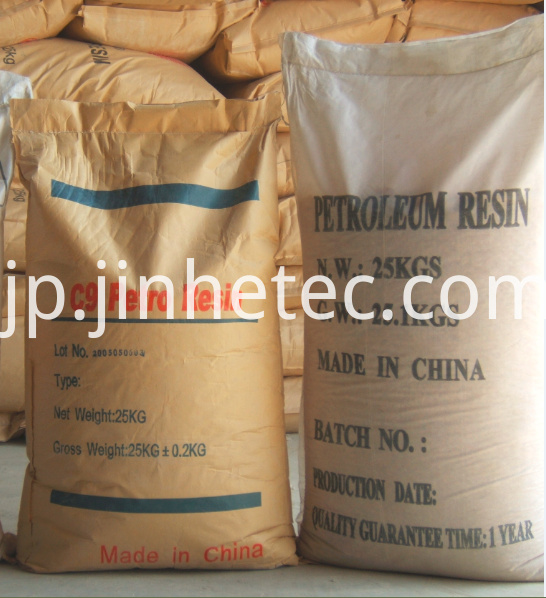 Modified AroMatic Petroleum Resin C9