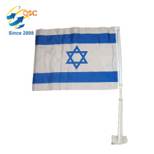 Promotional Wholesale feather israel national car flag