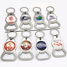 Custom Keyring, Custom Key Chain Custom Logo, Metal Keychain Custom Logo