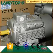 Топы 220В 50Гц однофазный 2hp для электрического двигателя