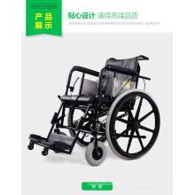 Topmedi Rehabilitation Medical Manual Silla de ruedas de pie (para pacientes con parálisis)