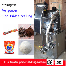 Vertical Automatic Packing Machine for Nut Spices (best price)
