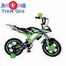 "16""20"" Inch Suspension Frame Children Motor Bike Mini Motorcycle"