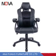 Nova Speed Racing Ergonomic High Back PU Leather Gaming Chair
