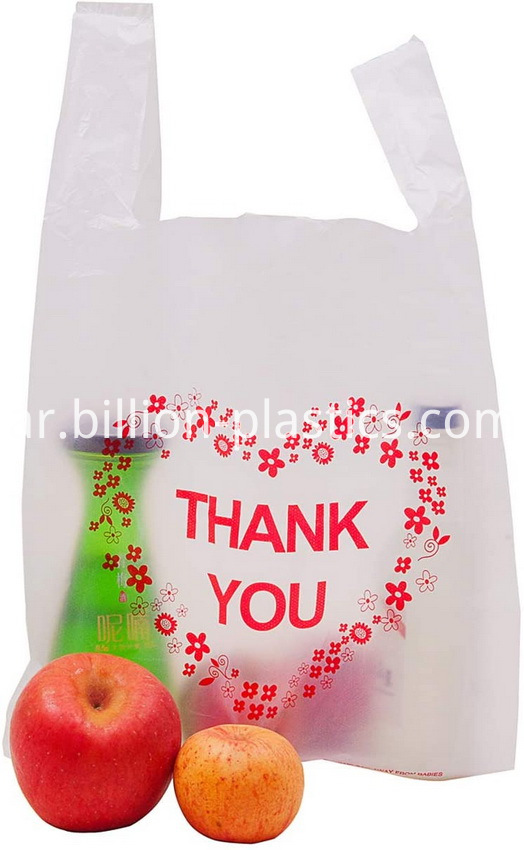 white plastic bags with handles