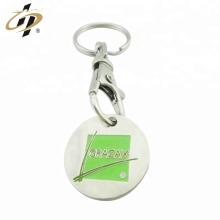 Promotion article en vrac fait propre design personnalisé porte-clés émail porte-clés