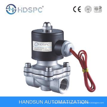 2s160-15 110VAC электромагнитный клапан воды