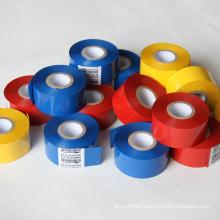 Colorful Hot coding Foil