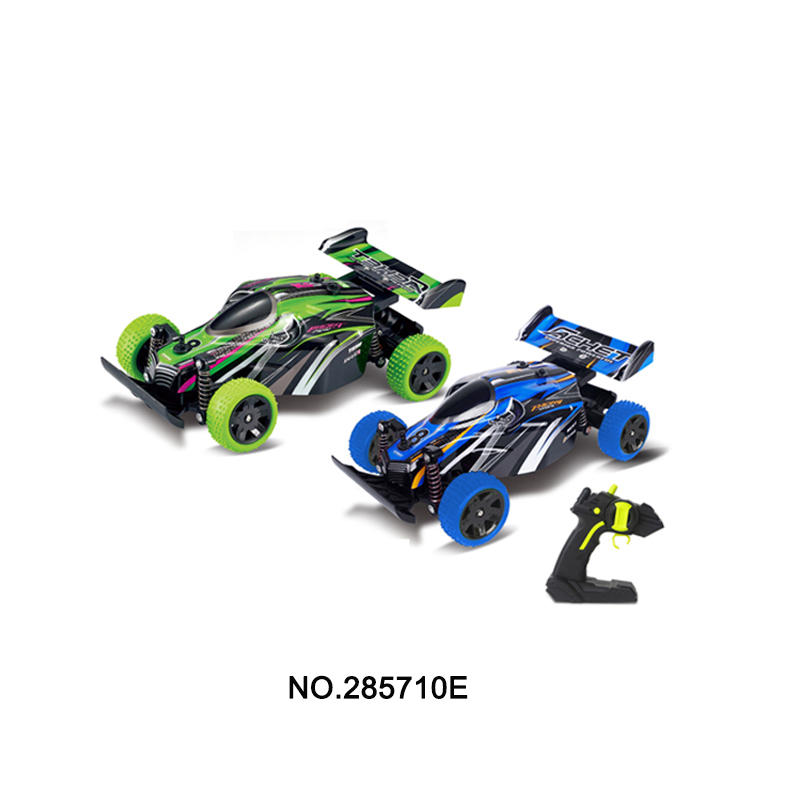 285710e High Speed Car Toys
