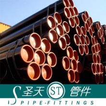 Low Alloy Steel Pipe