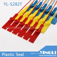Одноразовая пластиковая бирка диаметром 282 мм