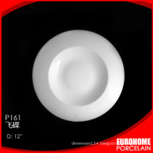 wholesale nice design from china dinnerware ceramic dessert plate