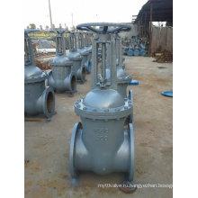 Py16 Dn400 Задвижка стальная литая ГОСТ (Z41H-16C-DN400)