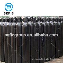 10M3 50L oxygen/nitrogen/argon/CO2 /acetylene high pressure seamless steel gas cylinder