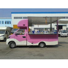 2015 small china made style Vending Carts, colorful mobile food truck for sale