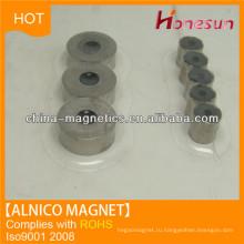 литой алнико магнит тонкий кольцо с отверстием