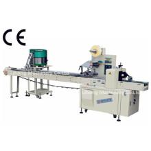 Máquina de embalagem de fluxo de salsicha (GZB450)