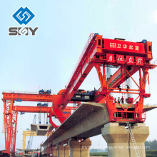 Bridge Girder Launching Erection Gantry