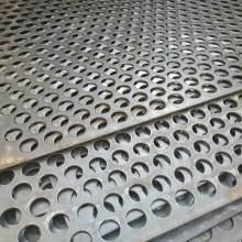 4X8 1mm perforated 304 stainless steel sheet mesh