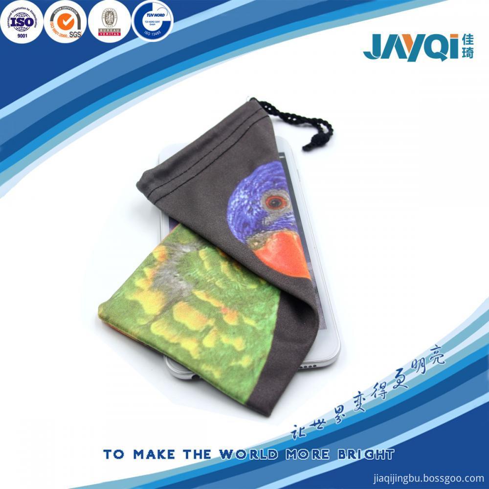 Black Microfibra Optical Sunglass Bag
