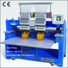Used computer embroidery machine with prices