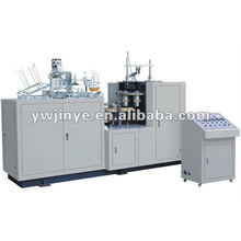 Automatic Single PE Coated Paper Cup Making Machine (JBZ-A12)