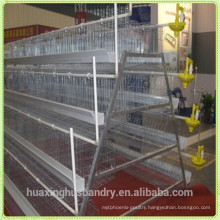 uganda poultry farm automatic chicken layer cage of battery cages