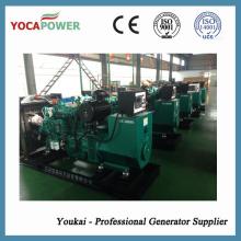 Дизельный двигатель мощностью 120 кВт Дизель-генератор