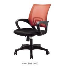 Cadeira de escritório de malha profissional (HYL-1020)
