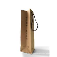 Custom Kraft Paper Wine Packaging Bag