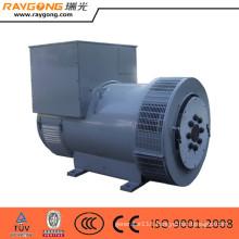 Three-phase 1000kw alternator brushless alternator ac alternator