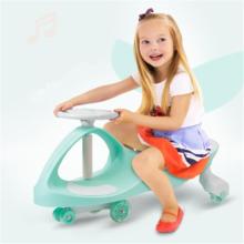 Baby Plasma Car Classic Twist Car Toy 158
