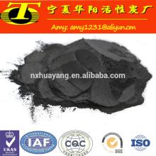 Tratamento de água filtro meios de carvão à base de carvão ativado