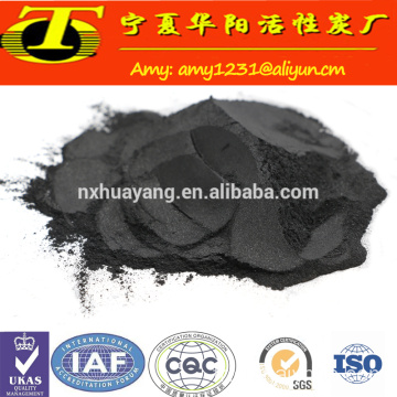 Buy activated charcoal powder for decolorization