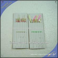 SBL002 Sabiki Fish Skin Baits Rigs Chrystal Flash Baits Glow Bead Sabiki