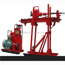 ZDY series ZDY-660 drilling rig with explosion-proof motor mine drilling rig