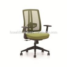 molded foam chair