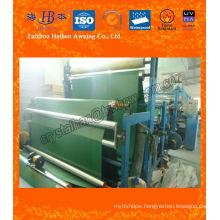 2x2, 3x3 PVC Fabric ( Blue, Green, Orange Colour)