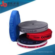 Factory Customizes High Tenacity Feature Multipurpose Eco-friendly custom jaquard ribbon