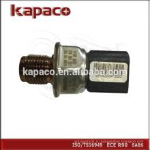 Отличный датчик давления Common Rail для Audi VW 55PP12-01 076906051