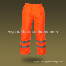 Брюки брюки безопасности