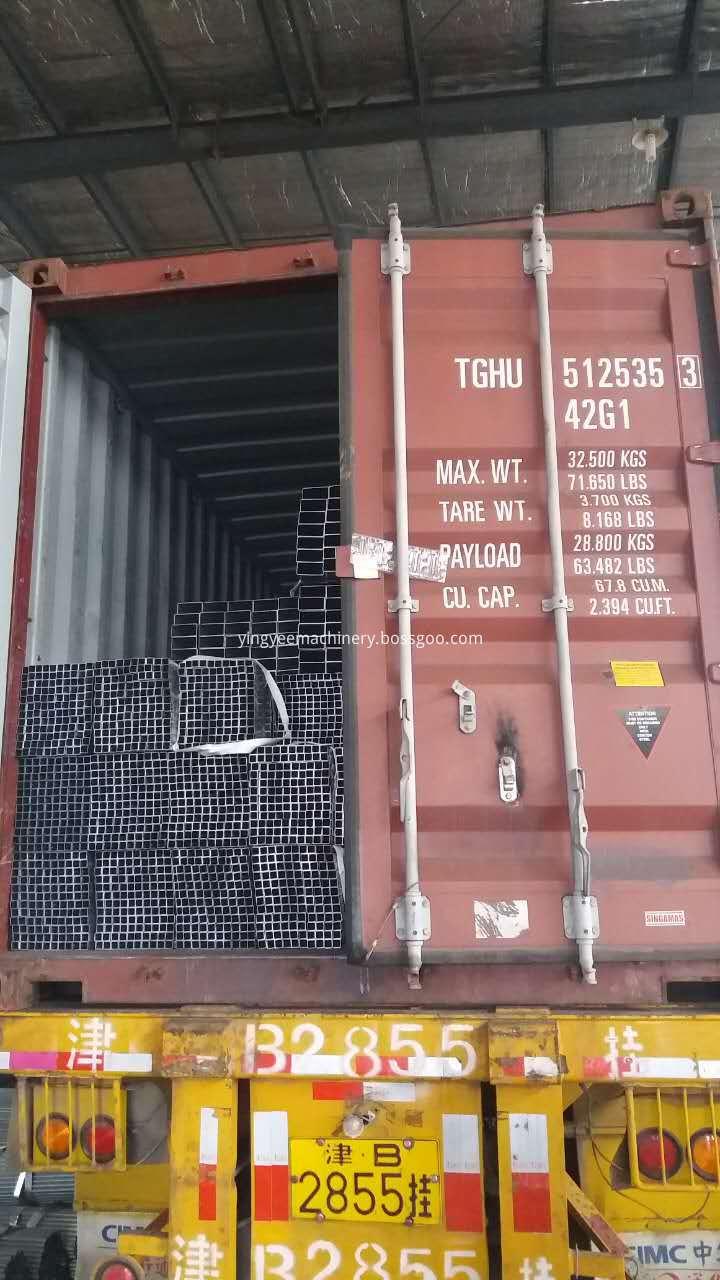 Steel material galvanized coil (7)