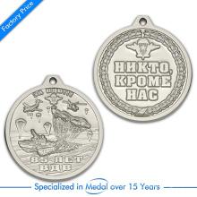 Versorgung Customized Zinc Alloy 3D Beide Seiten Souvenir Medaille in Metall Farbe