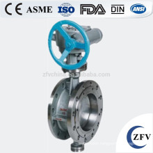 Gas control specialized metal hard seal butterfly valve