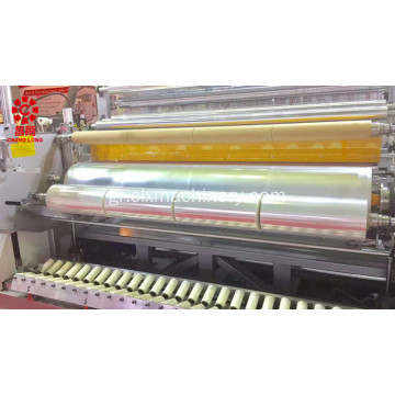 PE Jumbo Stretch Films Making Line