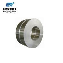 Заводская цена для автомобиля 3004 катушки алюминия на 0,27 мм смещение плита монтажная Цена по прейскуранту завода для автомобиля 3004 катушки алюминия для базового смещения 0.27 мм плиты