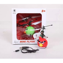 Hot infrared rc plane funny flying bird