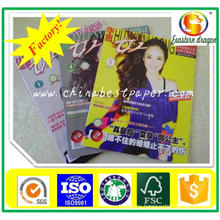60g Uncoated Printing Sheet Papers