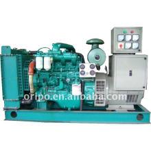 50hz, 220V yuchai diesel engine with worldwide mainten service