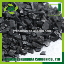 Factory supply food grade nut shell powder activated carbon for decolorize